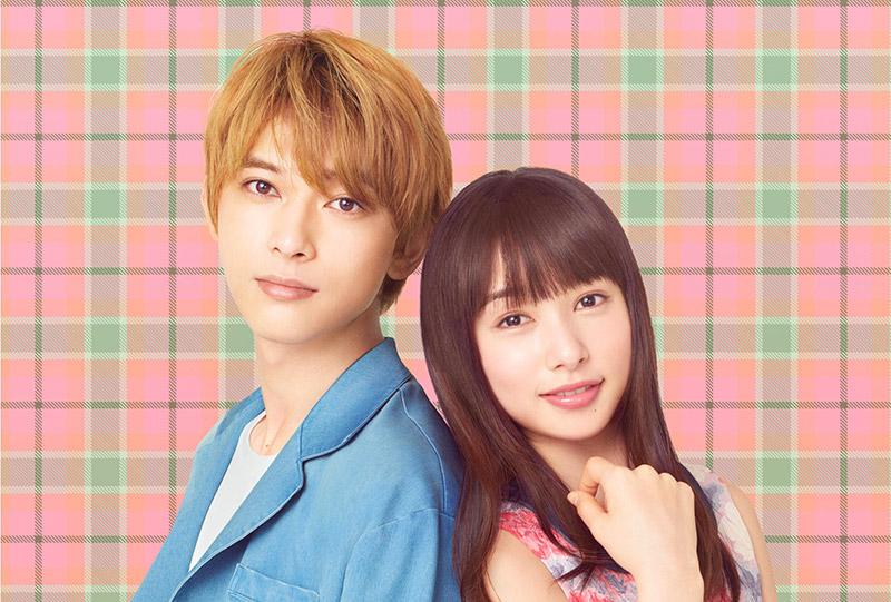 吉沢亮の身長は低いわけではない!桜井日奈子との身長差がいい!