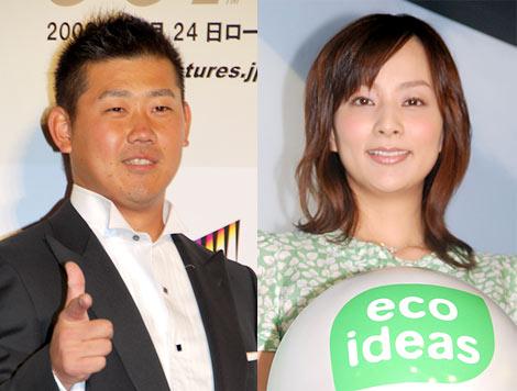 松坂大輔の嫁のブログは閉鎖中。月400万円の高級マンションはどうなるの?