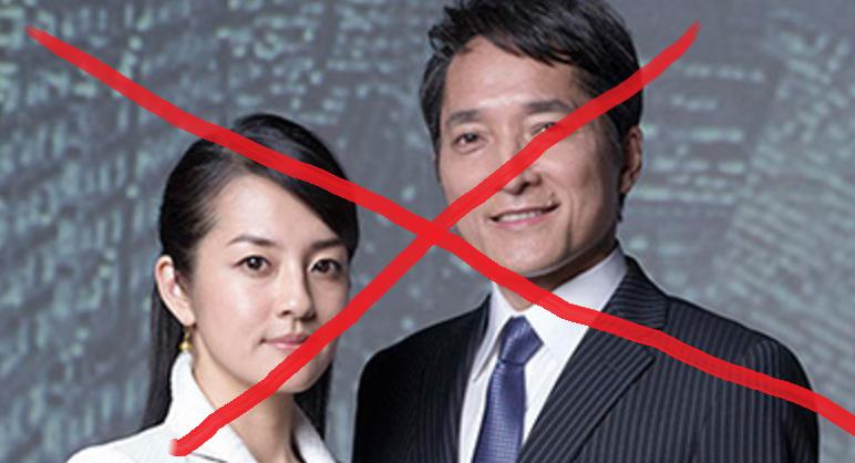 鈴木奈穂子アナが結婚した旦那はどんな人?馴れ初めは?