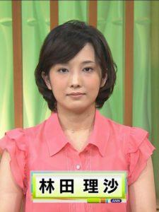林田理沙アナウンサー【画像】笑...