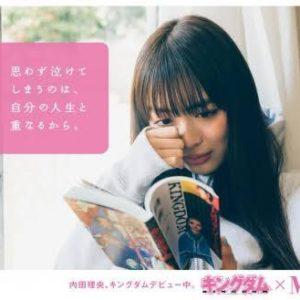 広瀬アリス「彼岸島」のあるシーンで大号泣したしたと話題!!