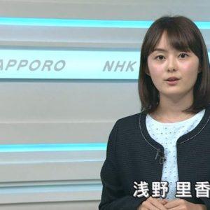 浅野里香アナがラグビーの番組に出演?ラグビー番組の癒し担当?